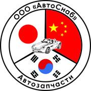 Автозапчасти в наличии и под заказ Корея, Япония, Китай.