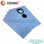 Синтетические мешки пылесборники для пылесоса Bosch GAS 25 (5 шт.)