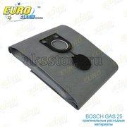 Многоразовый мешок - пылесборник для пылесоса Bosch GAS 25