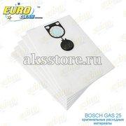 Одноразовые синтетические мешки - пылесборники для пылесоса Bosch GAS