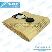 Мешок – пылесборник для пылесоса Bosch GAS 25 (5 шт.)