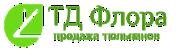 Тюльпаны оптом Новосибирск!!!