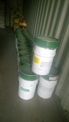 Продам двухкомпонентный полиуретан