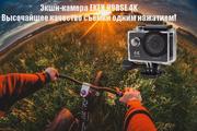 Экшн-камера eken h9 rse 4k
