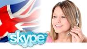 Преподаватель по английскому по Skype по всей России