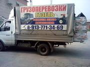 Грузоперевозки Газель до 2 тонн