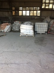 Продам производственное/складское помещение