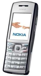 Продам смартфон бизнес-класса NOKIA E-50