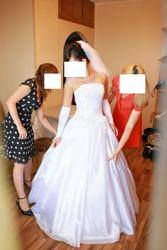 Продам свадебное платье Цена: 12 000руб.
